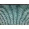 Затеняющая сетка GROWTEX (ширина 3,12 м, длина 10м, тень 40%)-Украина